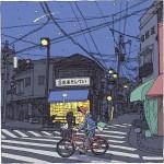 Shinji Tsuchimochi